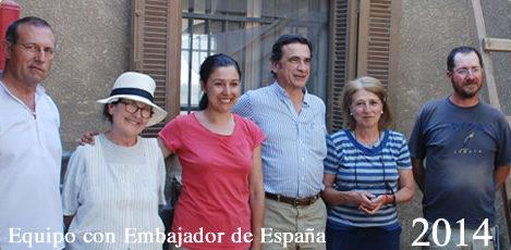 2014-equipo-embajador